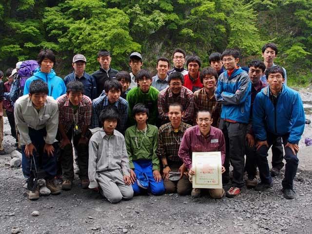 sangaku20150508