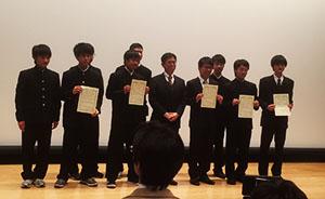 GSCジュニア賞受賞写真