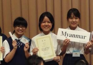 第1回全国高校教育模擬国連大会 優秀賞