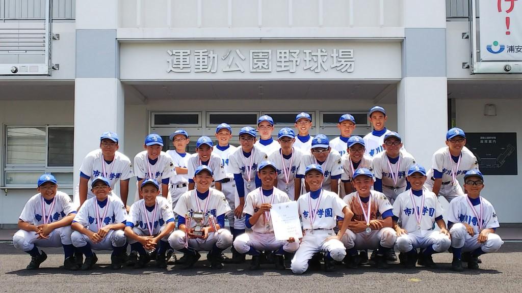 中学軟式野球部