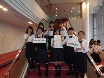 英語部HP ① AJEMUN 1