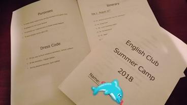英語部HP ② 夏合宿 1