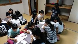 英語部HP ② 夏合宿 4