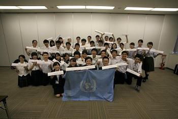【英語部HP①】第18回模擬国連会議関西大会