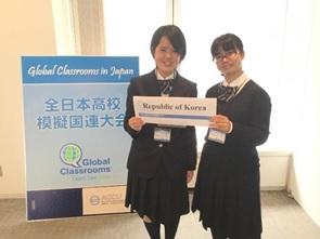 【英語部HP②】第12回全日本高校模擬国連大会